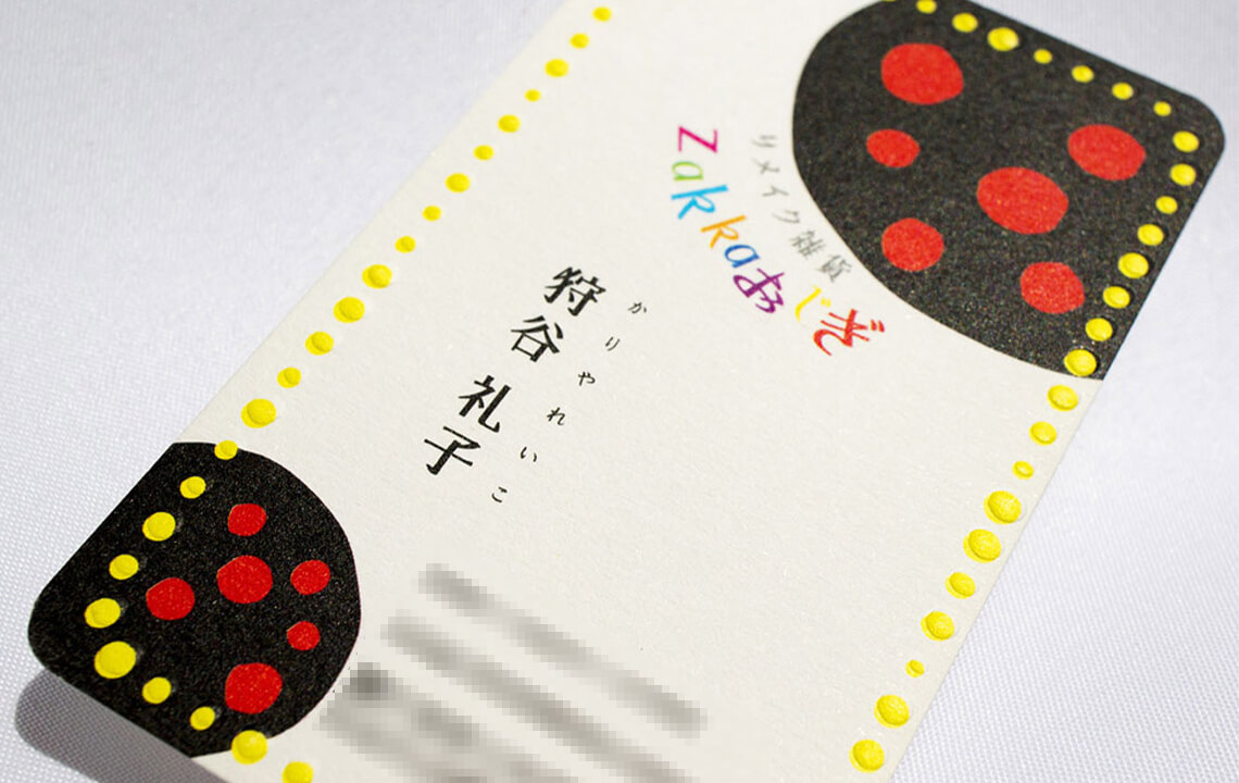 card_ojigi_2