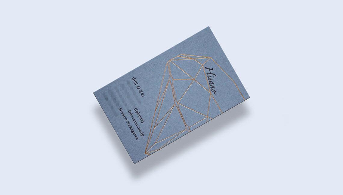 名刺デザイン:活版印刷と金の箔押し