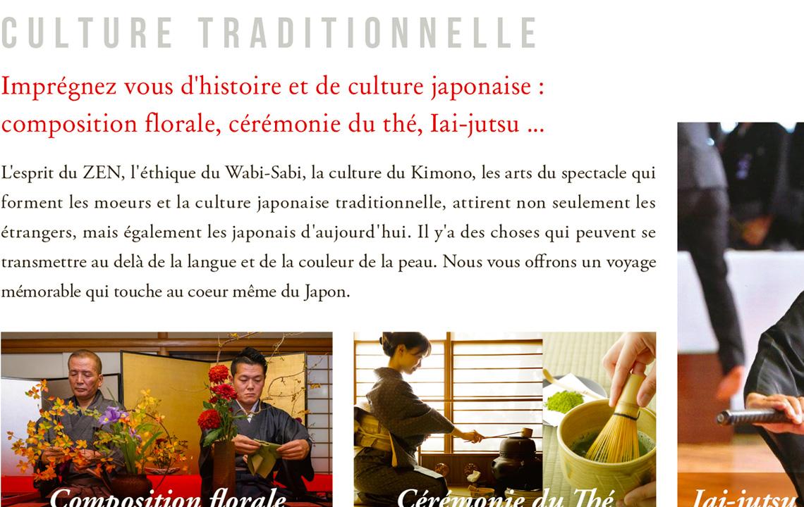 brochure-kitaibaraki_text_5