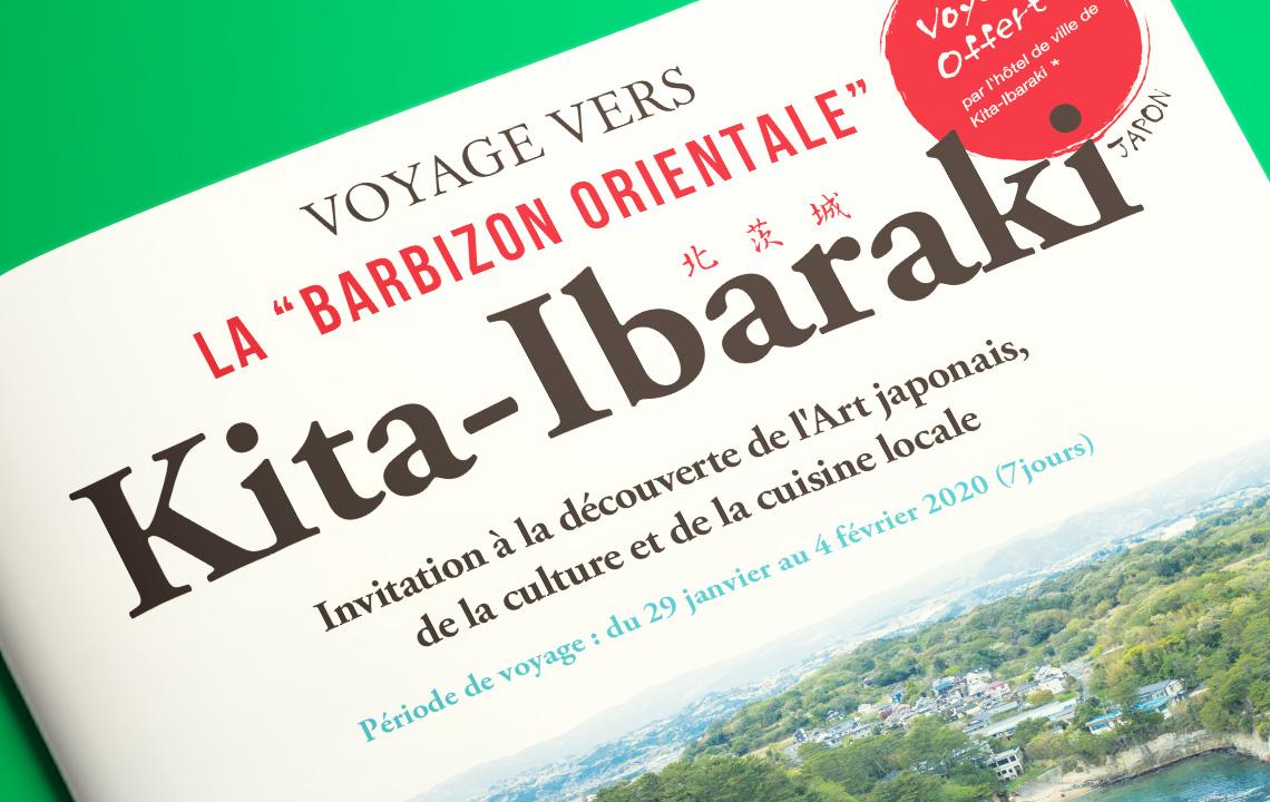 brochure-kitaibaraki_top-C3