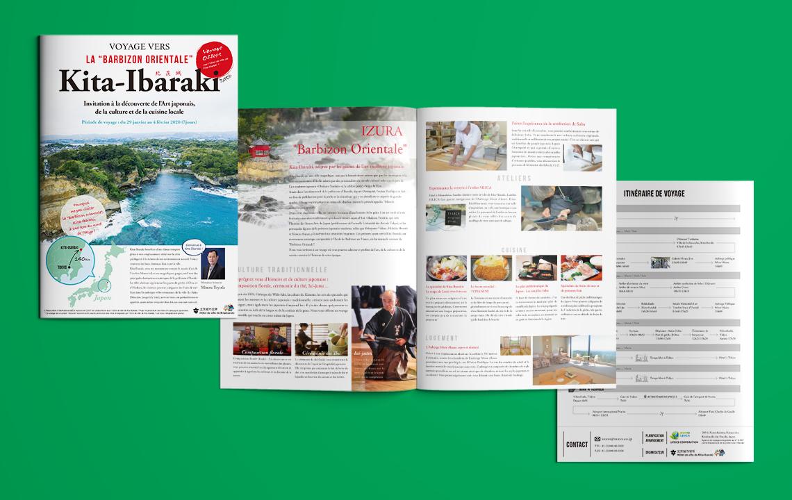 brochure-kitaibaraki_top3