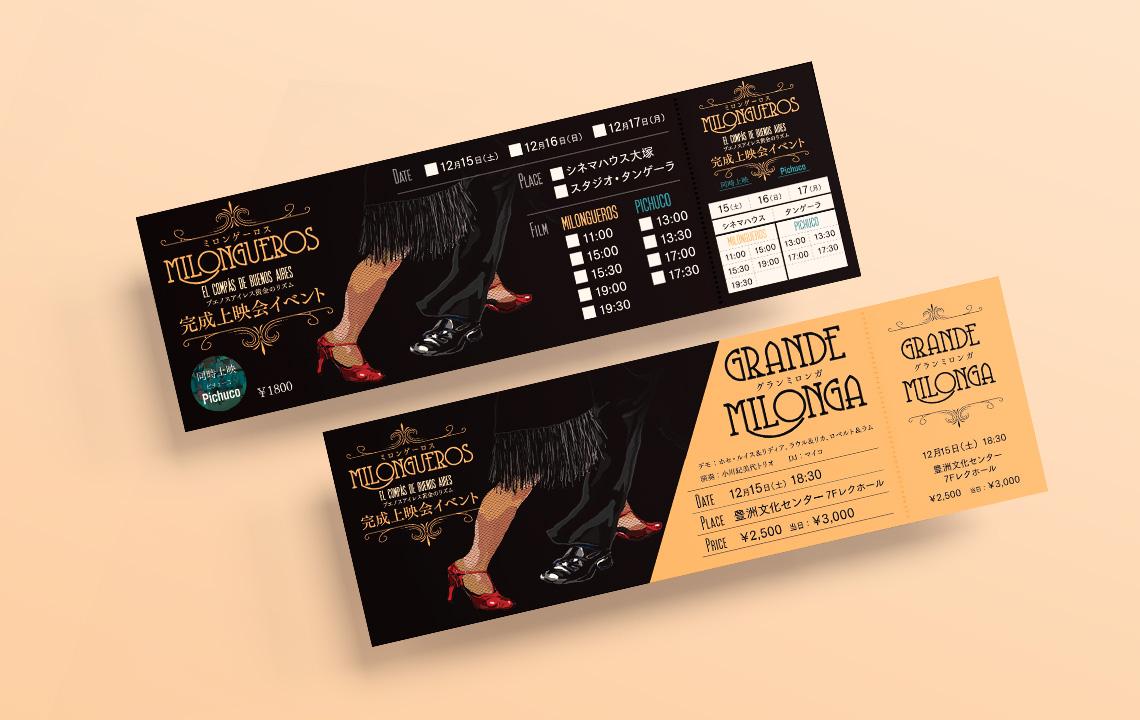 milongueros_ticket