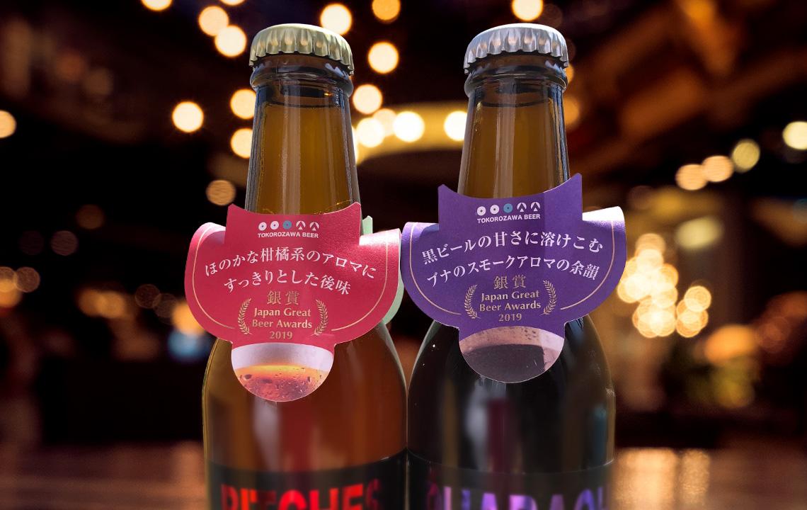 pop-beer_top