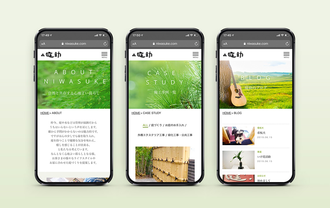 web_niwasuke_6